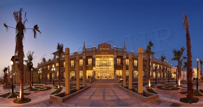 Il Mercato Hotel (ex.Iberotel Il Mercato)