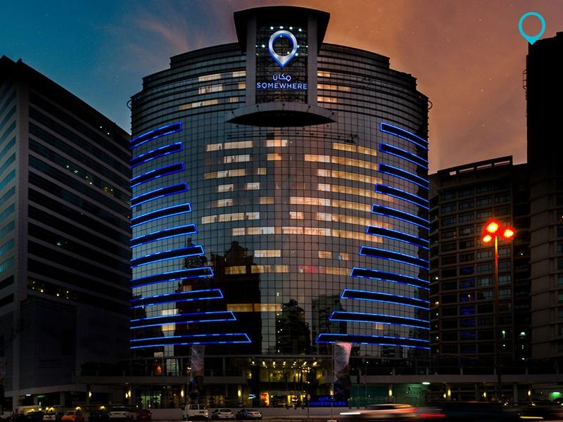 Signature 1 Hotel Tecom (ex. Somewhere Hotel Tecom)