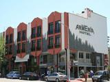 Alerya Hotel (ex.Armeria)