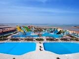 Hawaii Caesar Palace Hotel & Aquapark (ex.Mirage Aqua Park & Spa)