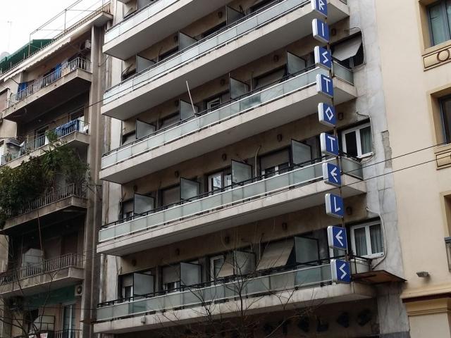 6131671_aristoteles-hotel_120966