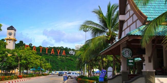 Fortuna 3* (Pattaya)